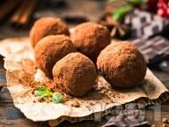 Рецепта Домашни шоколадови трюфели / бонбони с бисквити и пълнеж